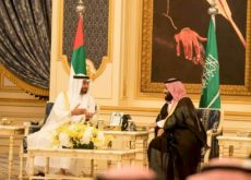 UAE,Saudi Arabia to jointly review infrastructure development prospects