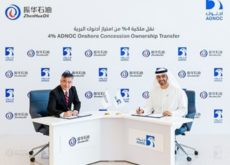 China firm acquires 4% stake in  onshore concession of Adnoc Group