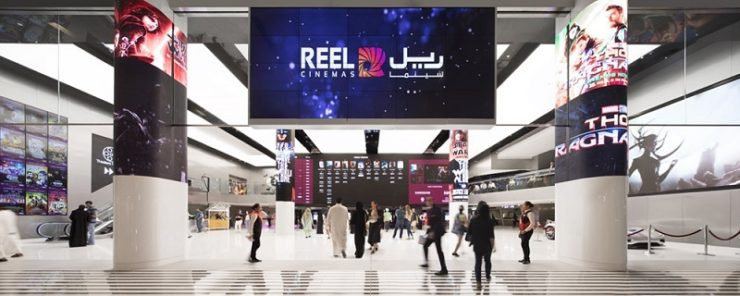 Reel Cinemas introduces new luxury features