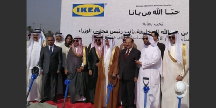 IKEA Bahrain on its way to being open to public