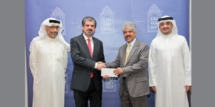 Seef Properties posts net profit of US$ 29.2 mn for 2017