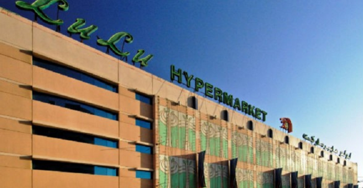 Lulu to invest US$ 270 mn in Saudi Arabia by 2020