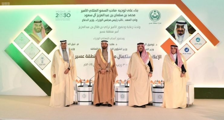 Governor of Asir unveils multibillion-dollar infrastructure projects in Saudi Arabia