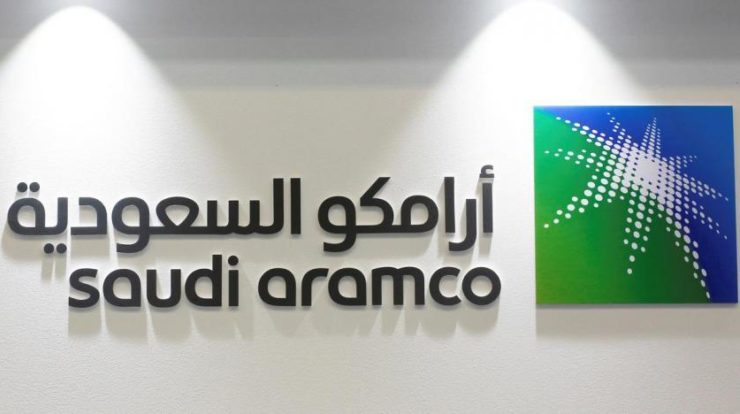 Saudi Aramco,Total sign agreement for construction of 80,000-tonne state-of-the-art PIB plant