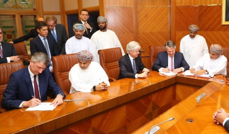 Integrated gas project pact signed in Oman