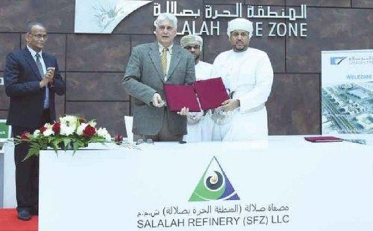 Salalah Free Zone signs agreement for construction of 150,000 barrel per day refinery