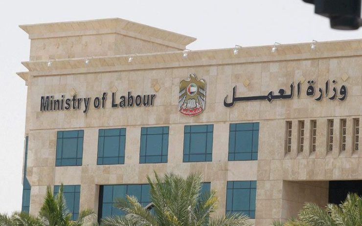 Barwa Real Estate Company awards contract for new labour city in Doha