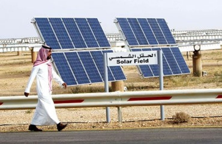 Saudi government to set up solar energy plant in Taif region