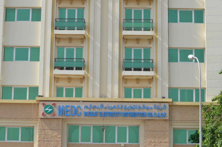 MEDC signs contract over US$ 8 mn at its head office at Airport Heights