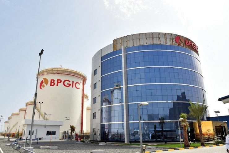 BPGIC to build oil refinery to produce bunker fuel in Fujairah