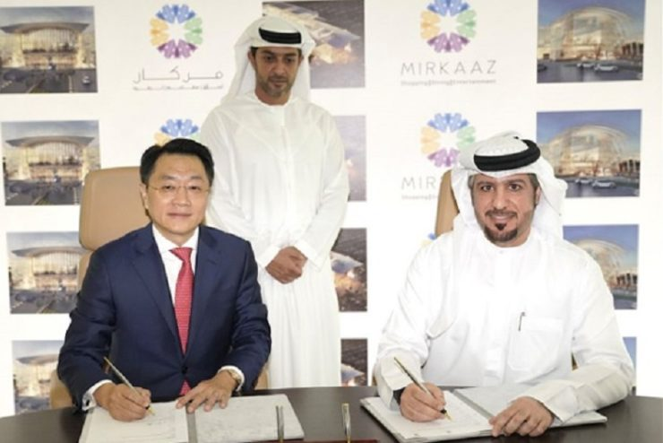 Ajman Holding signs Chinese company for US$ 136 mn Mirkaaz project