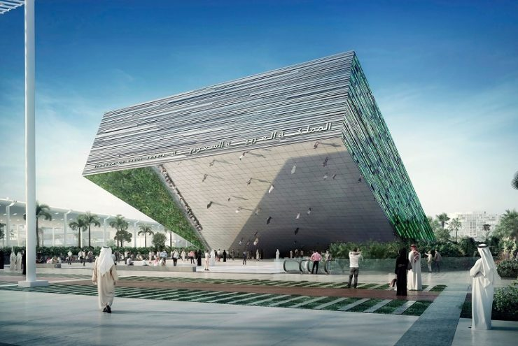International architects being sought to design new cinema in Saudi Arabia