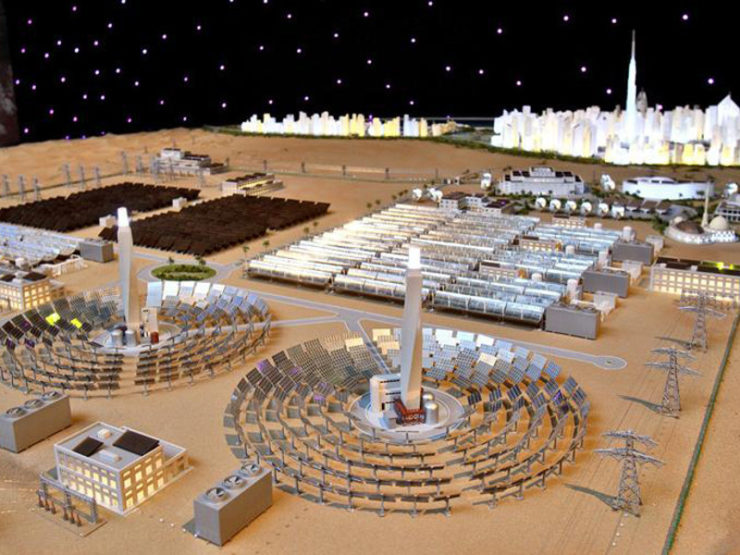 Kahramaa announces Qatar's first solar power station to be operational by 2016