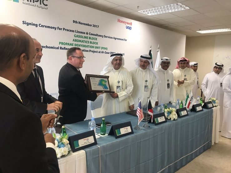 Kuwait integrated petroleum industries company to expand Al Zour…