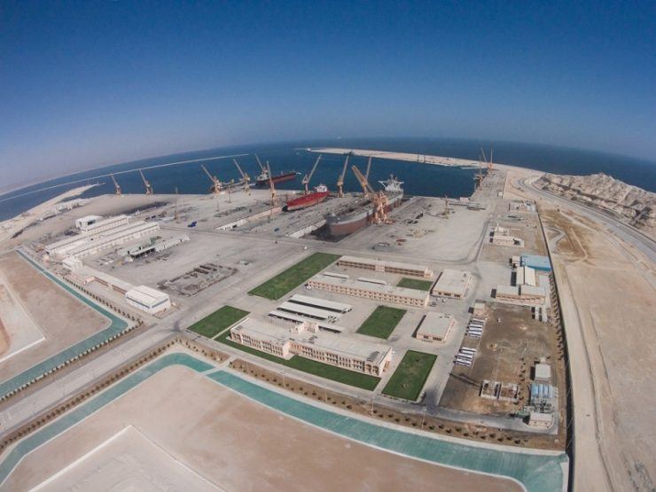 Super City phase 1 to open in 2020, says Duqm official