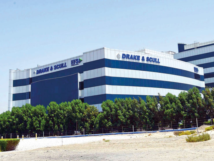 DSI to get new Chairman to replace Obaid Bin Touq