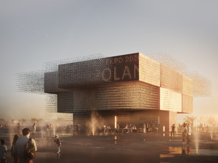 Oman's Top 5 New Projects Announced in 2017