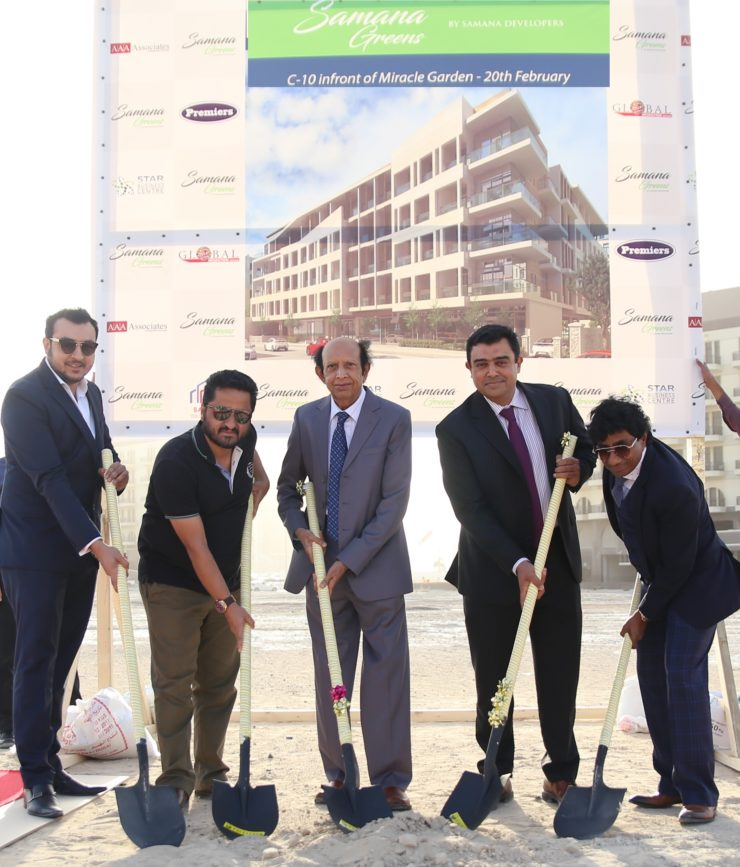 ZonesCorp to announce two new investment projects